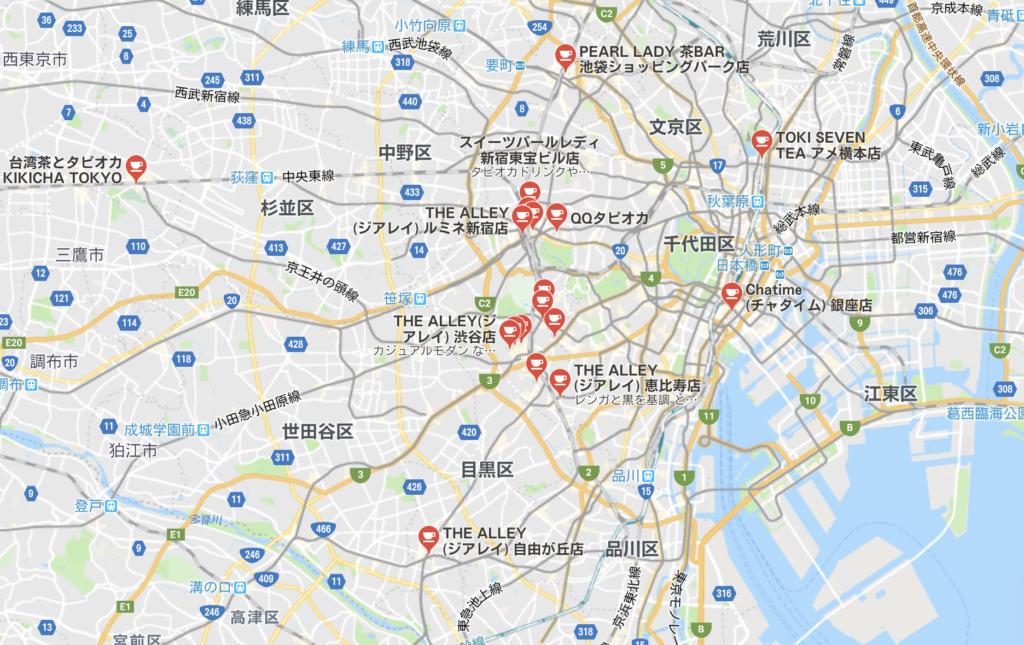 東京タピオカ
