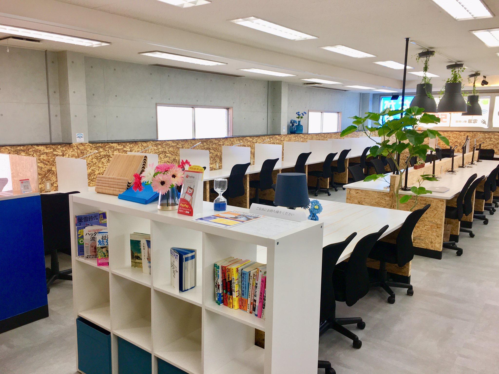 仙台市太白区長町の自習室『ながスタ』